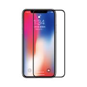 爱否开物iPhone全覆盖3D钢化膜