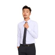码尚智能定制竹纤维商务衬衫(可定制短袖)