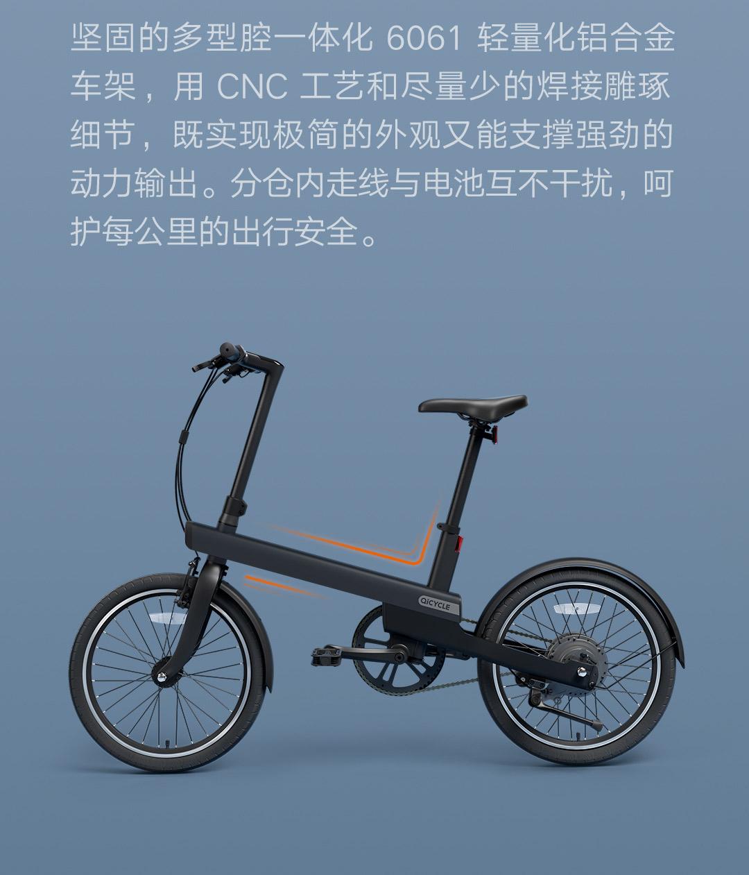 Bicicleta Xiaomi cuadro