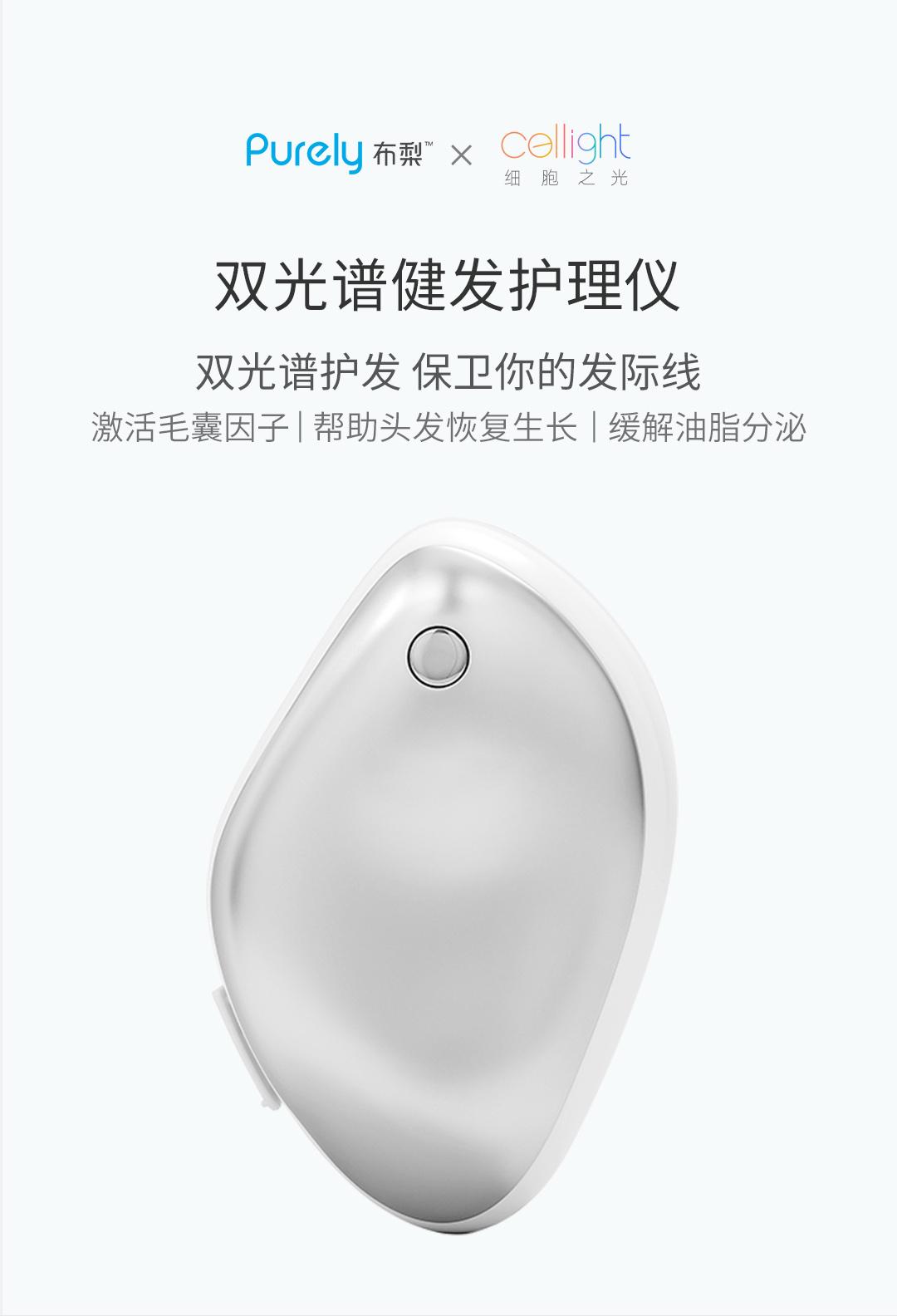 peine Xiaomi crecepelos