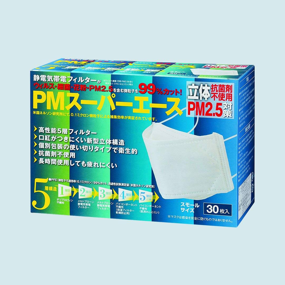 日本防流感口罩(等效N95)30枚/盒