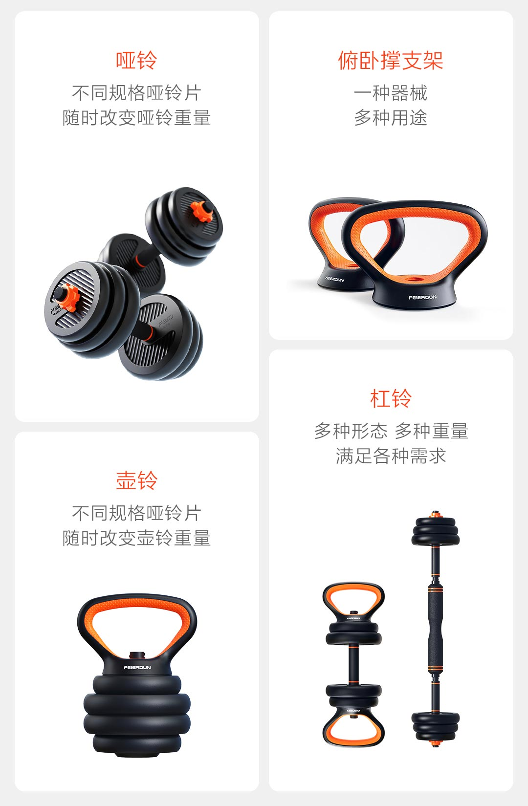 Xiaomi pesas