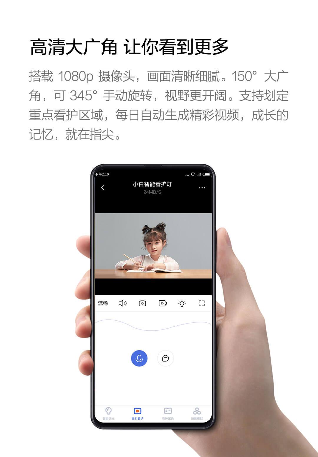 Lámpara de escritorio Xiaomi con cámara y micrófono - Xiaomi News