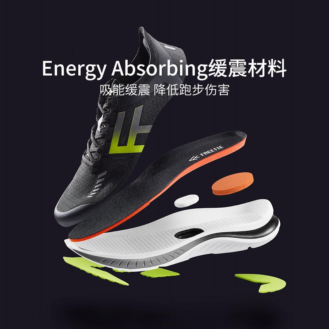 Zapatillas Freetie Xiaomi, lo último a la venta en Youpin - Noticias Xiaomi