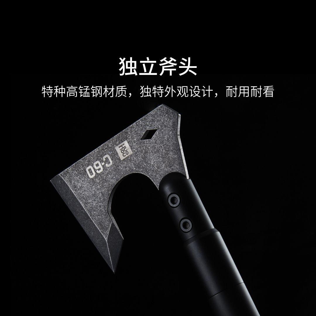 La nueva hacha de Huohuo es probablemente la herramienta de supervivencia definitiva.