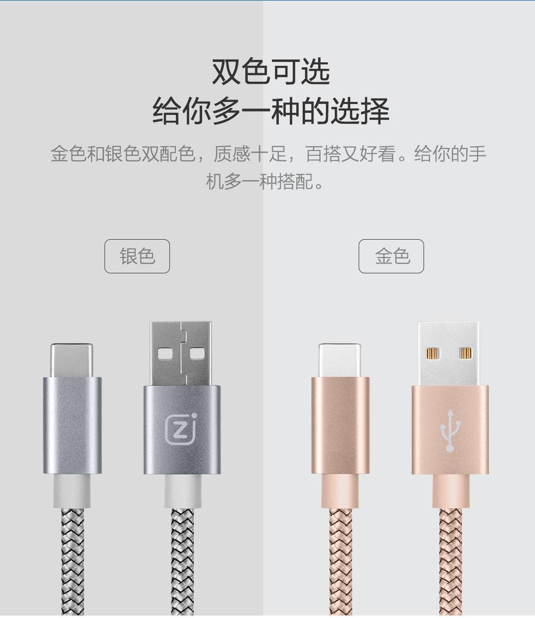 小米有品代下单 快充+快传二合一 咱家USB-C编织数据线 13.9元包邮(小米有品15.9元不包邮) 买手党-买手聚集的地方