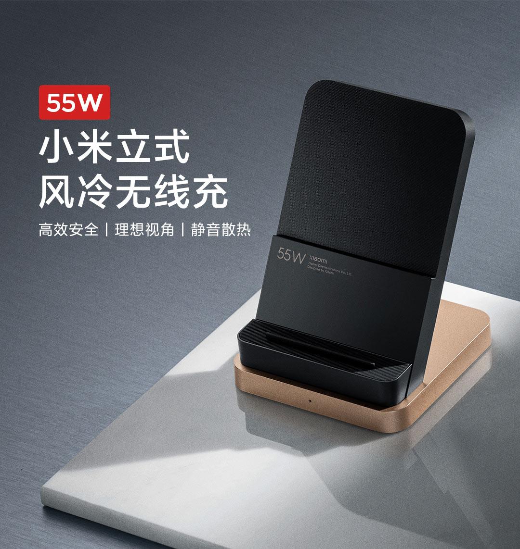 Así es el nuevo cargador de carga inalámbrica de Xiaomi que funciona a 55W