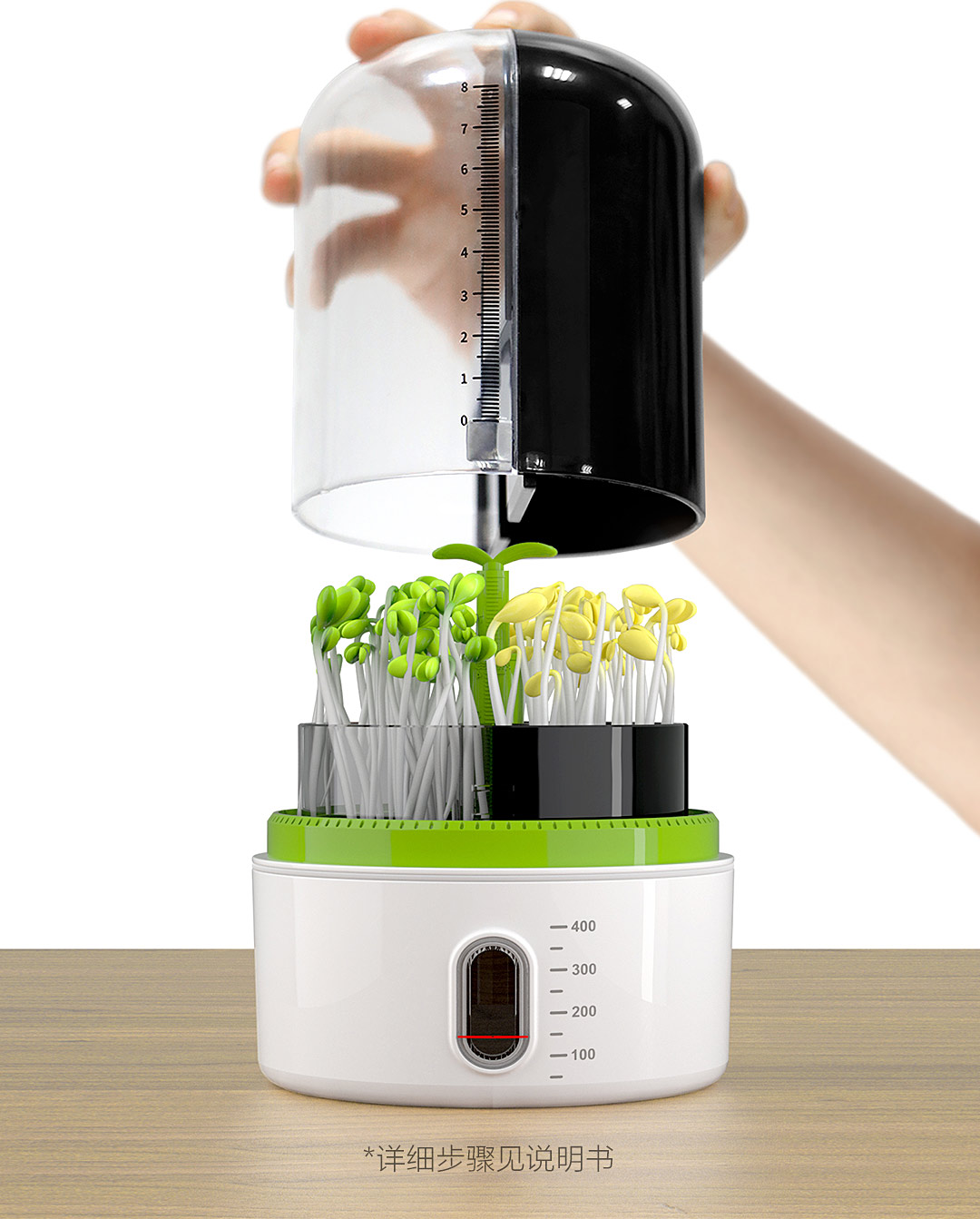 Xiaomi grow cabin, the latest for sale on Youpin - Xiaomi News