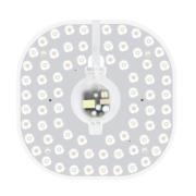 欧普LED改造灯板 包邮