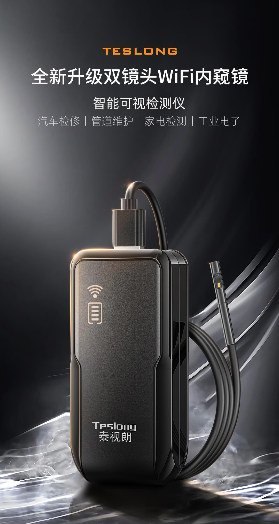 Endoscopio Xiaomi, a la venta en la tienda Youpin - Noticias Xiaomi