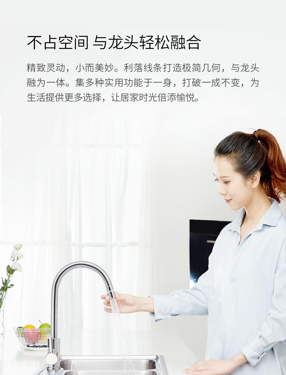 小米有品代下单、17项专利、万向出水+双模式!大白双功能龙头水嘴起泡器 单支装 25.9元包邮(小米有品29元) 买手党-买手聚集的地方