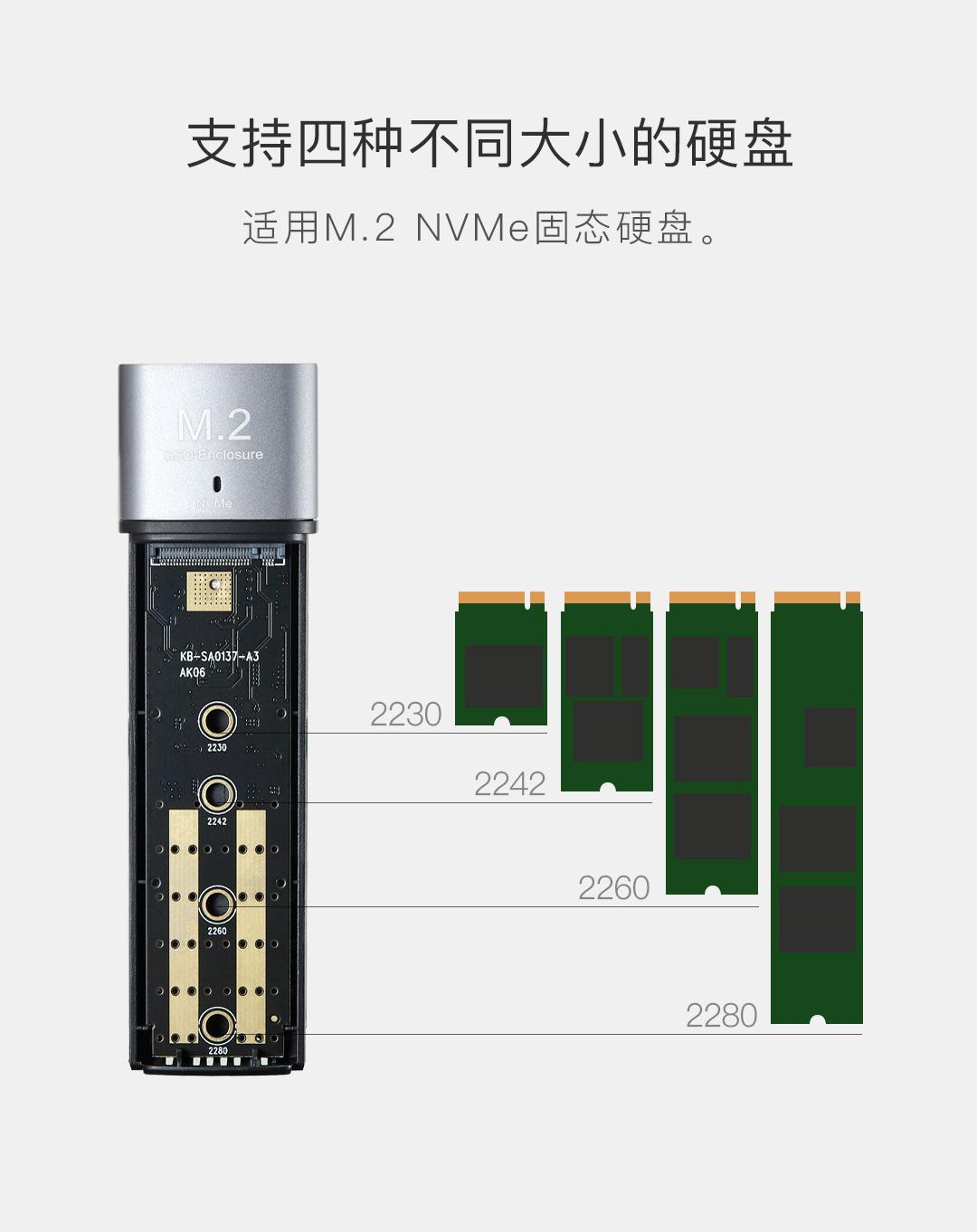 Xiaomi SSD