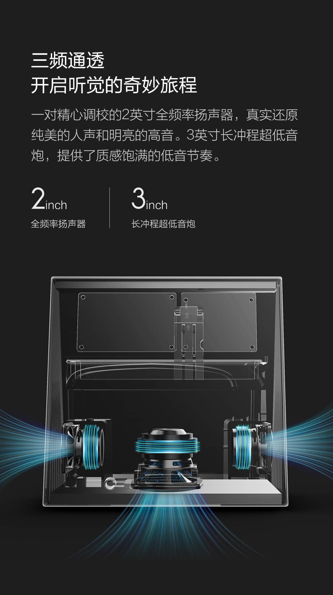 Altavoz vinilo Xiaomi, lo último a la venta en Youpin - Noticias Xiaomi