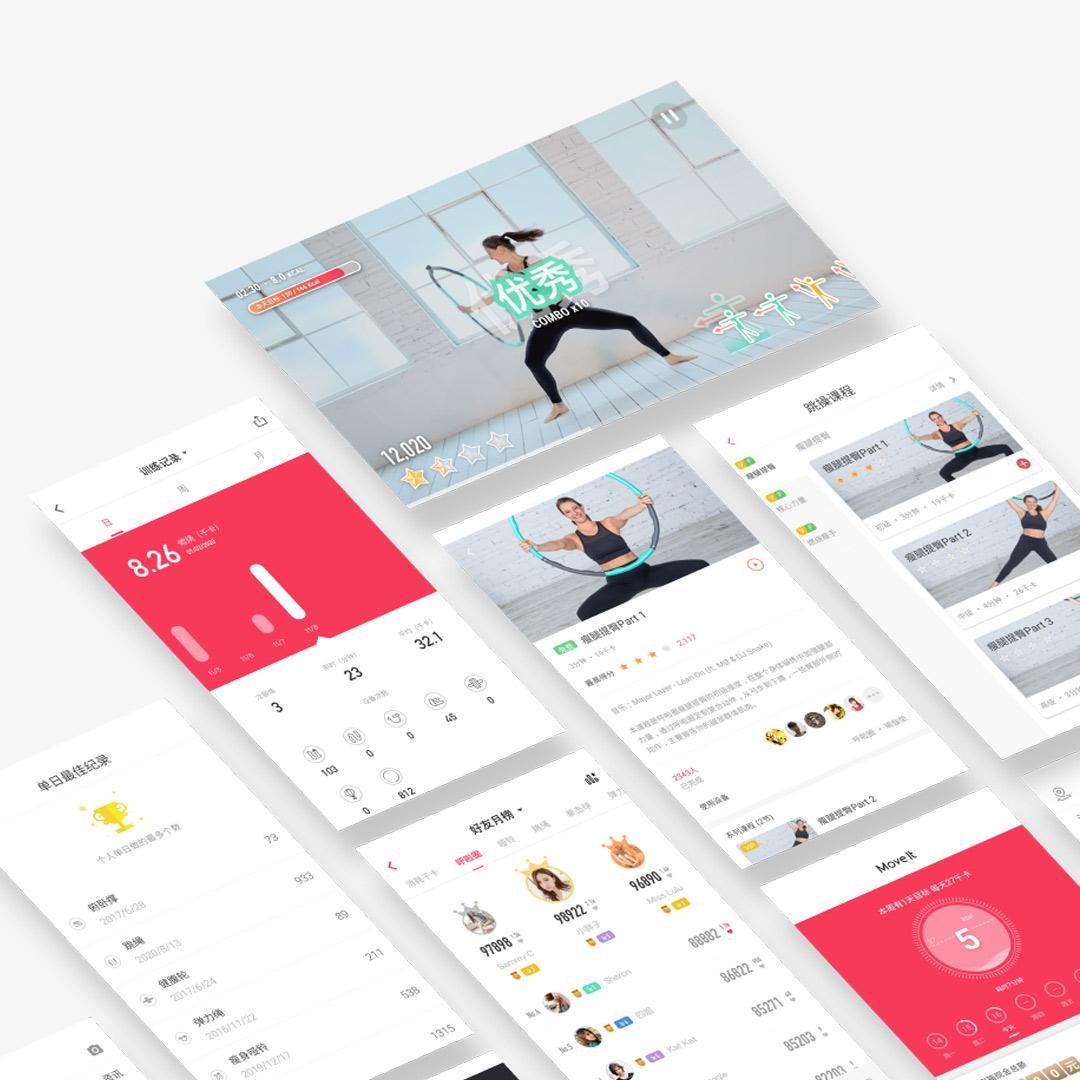 Este hula hop es el nuevo juego inteligente vendido por Xiaomi
