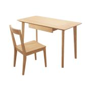 8H Tree 优雅全实木书桌椅