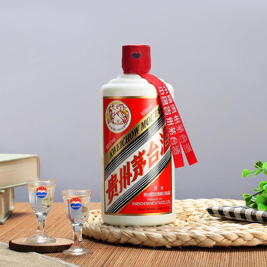 APP端:1499元包邮 飞天53%vol 500ml贵州茅台酒(带杯)