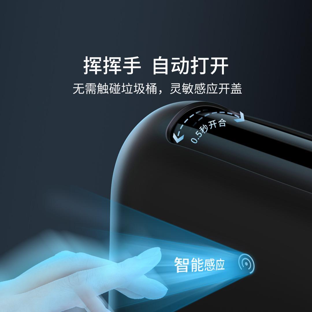 Papelera Baseus, lo último a la venta en la tienda Youpin de Xiaomi
