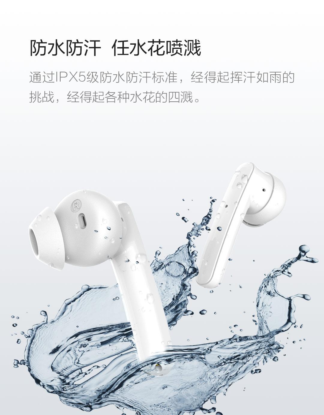 TicPods ANC Xiaomi, los auriculares de Mobvoi a la venta en Youpin