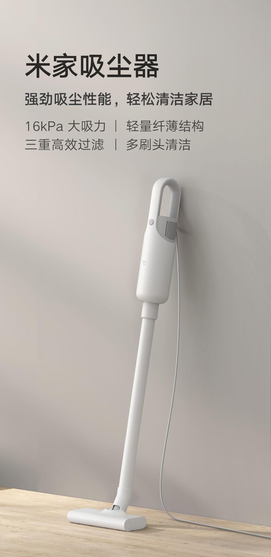 Aspirador Xiaomi MJXCQ01DY, el más barato de Xiaomi - Noticias Xiaomi